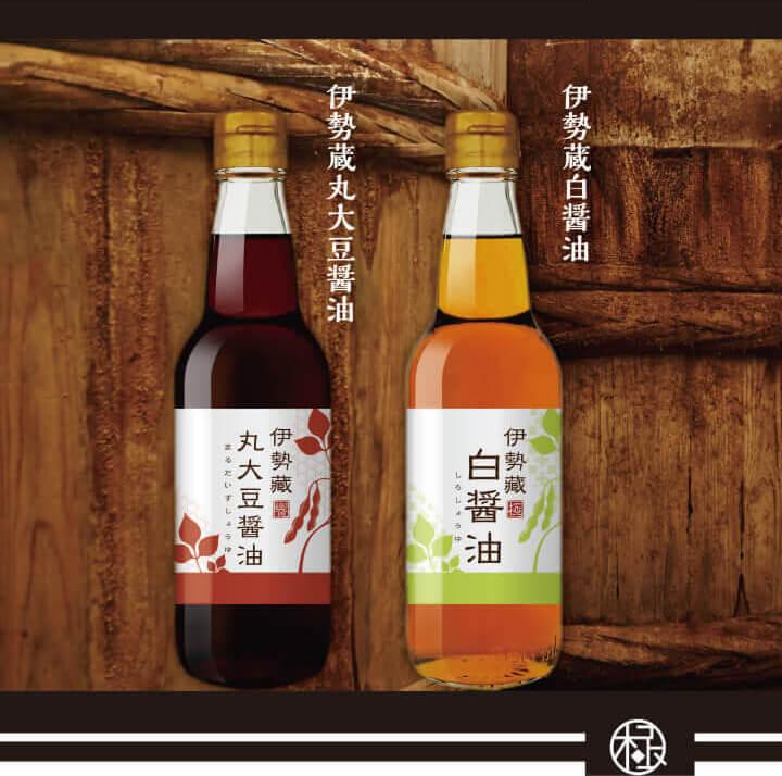 伊勢蔵/丸大豆醤油・白醤油