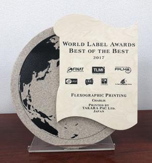 『最優秀賞』を受賞(タカラ印刷)『Best of the Best』を受賞(タカラ印刷)
