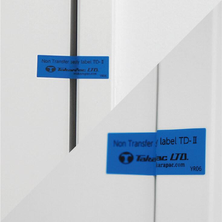 TD-Ⅱラベル(非転移)3
