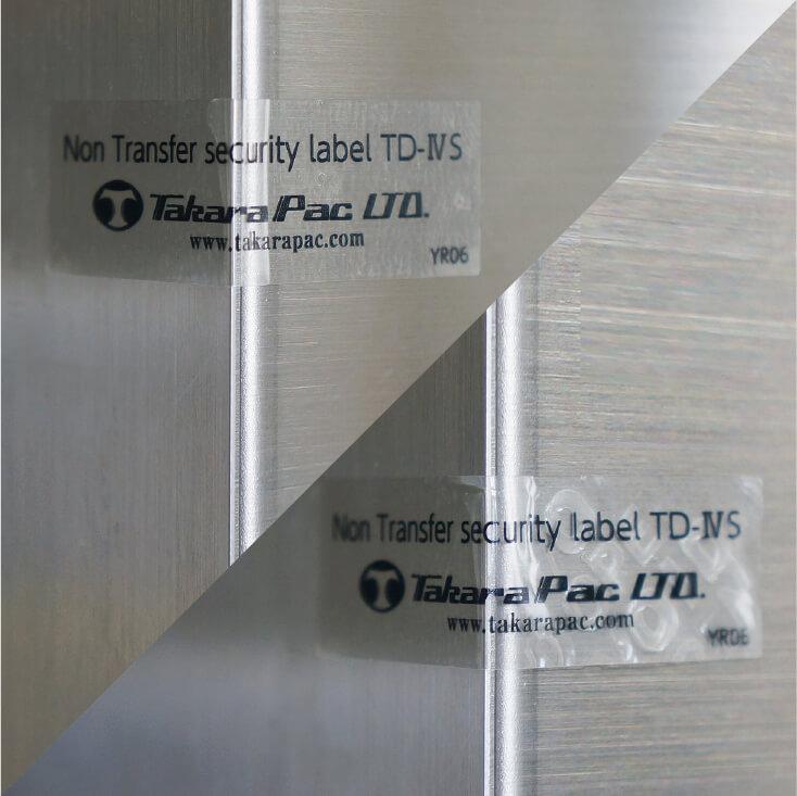 TD-ⅣSラベル(非転移)3