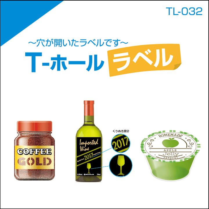 T-Hall label0